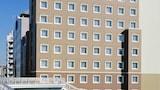 Hotele Tsuchiura, Baza noclegowa - Tsuchiura, Rezerwacje Online Hotelu - Tsuchiura