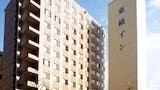 Hotel , Fukuoka