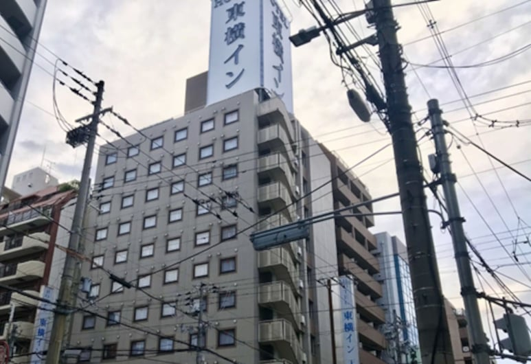 Toyoko Inn Osaka Temmabashi Otemae, Osaka