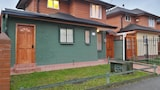 Choose This Cheap Hotel in Puerto Montt