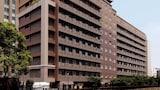 Sélectionnez cet hôtel quartier  Tokyo, Japon (réservation en ligne)
