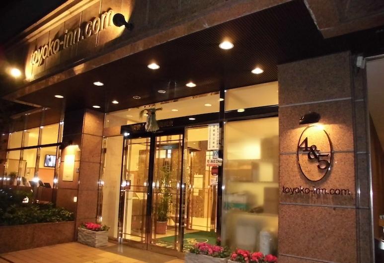 Toyoko Inn Osaka Umeda Higashi, Osaka, Hotel Entrance