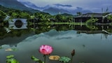 Picture of Han Yue Lou Resort & Spa, Jiuhuashan in Chizhou