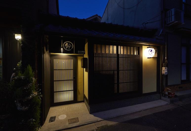 린 산주산겐도, Kyoto, 숙박 시설 정면 - 저녁
