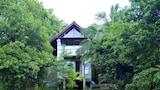 hôtel Uda Walawe, Sri Lanka