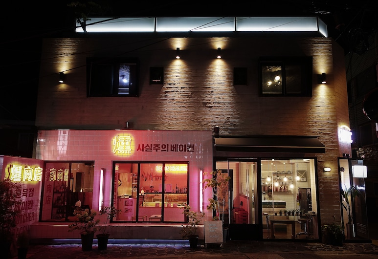 MOSC Guesthouse, Seoul, Hotel Front – Evening/Night