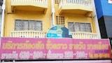 Sélectionnez cet hôtel quartier  Lam Luk Ka, Thaïlande (réservation en ligne)