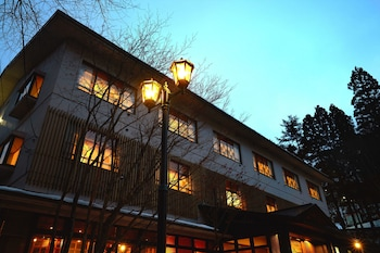 Picture of Meitoya So in Yamagata