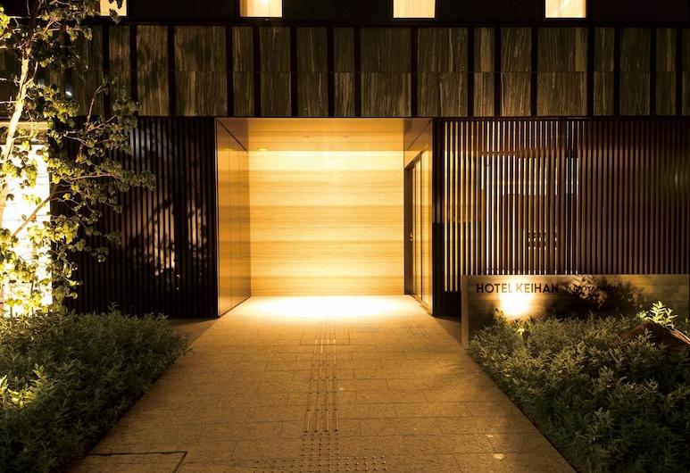 ホテル京阪淀屋橋, 大阪市, ホテルのフロント - 夕方 / 夜間
