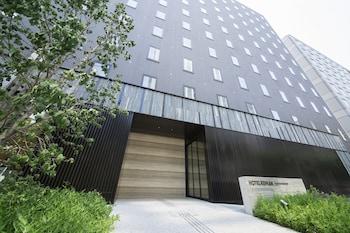 Foto Hotel Keihan Yodoyabashi di Osaka