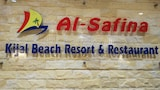 Picture of AL-Safina Kijal Beach Resort in Kijal