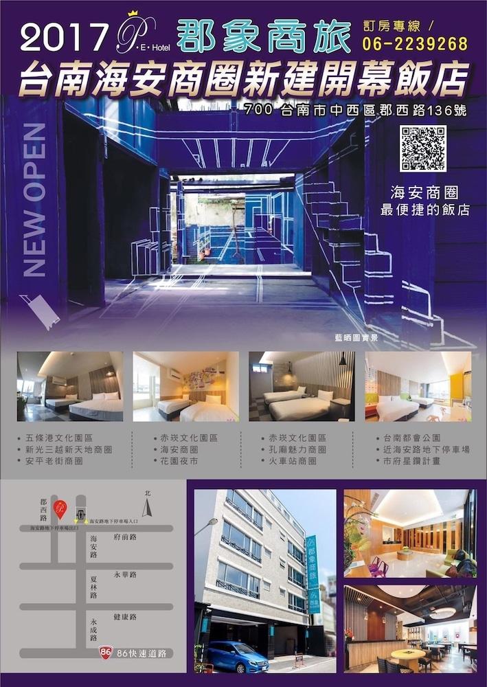 Princess Elephant Hotel Tainan