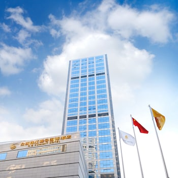 Picture of Golden Eagle Summit Hotel (Downtown) in Nanjing