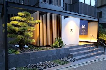 京都清水三年坂民宿的相片