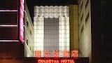 Nanjing Hotels,China,Unterkunft,Reservierung für Nanjing Hotel