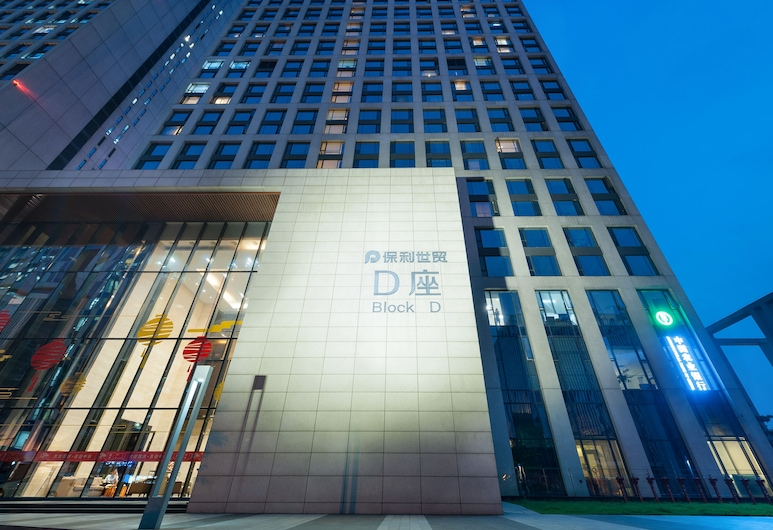Yicheng Apartment PaZhou Poly World Center, Kanton