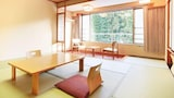 Choose this Ryokan in Yamagata - Online Room Reservations