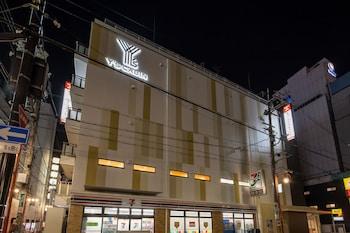 Picture of Y's Cabin Osaka Namba in Osaka