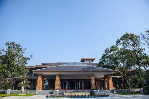 岳陽君山島君瀾度假酒店/