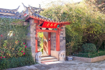 Picture of Zuihua Tang Inn in Lijiang