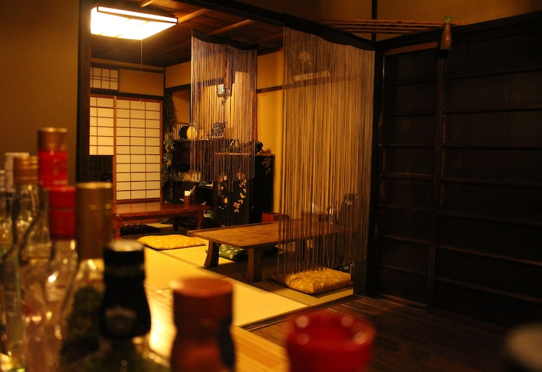 Grateful - Hostel, Kyoto, Shared Dormitory, Women only (2 Bunk Beds, Age 6+ Only), Bilik Tamu