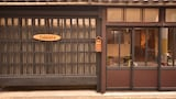 Choose This 1 Star Hotel In Kyoto