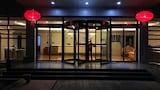 Picture of Kun Ji Hotel in Beijing