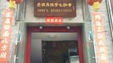 Hotel , Xi'an