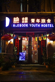 Choose This Cheap Hotel in Xi'an