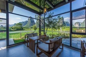 Picture of Yangshuo Zen Garden Resort in Guilin