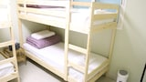 Choose this Hostel in Incheon - Online Room Reservations