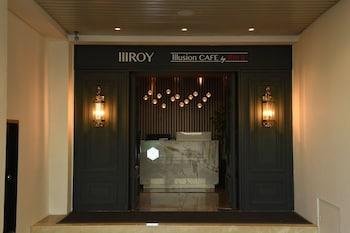 Busan — zdjęcie hotelu Illroy Resort