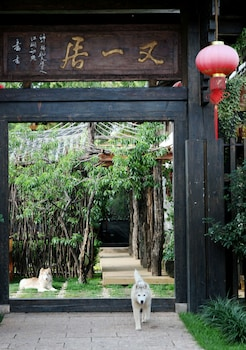 Picture of Lijiang Shuhe Youyiju Private Club in Lijiang
