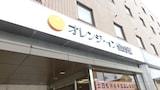 Choose This Cheap Hotel in Sendai