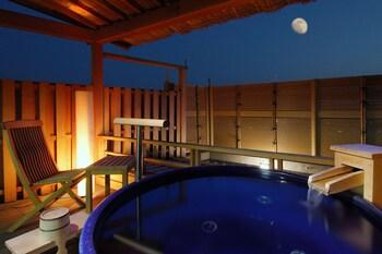 Image de Dogo Prince Hotel à Matsuyama