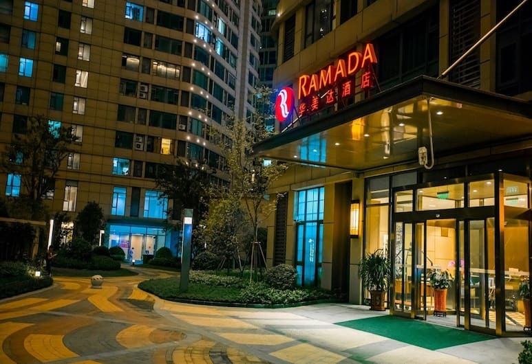 Ramada Shanghai Songjiang, Shanghai, Hotel Entrance