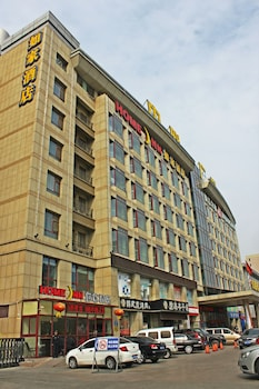 Picture of Home Inn Qingdao Chengyang Zhengyang mid in Qingdao