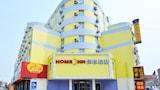 Qingdao hotel photo