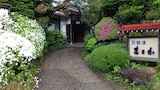 Choose This Cheap Hotel in Yamanouchi