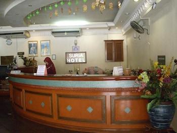 Bild vom Suria Hotel Kota Bharu in Kota Bharu