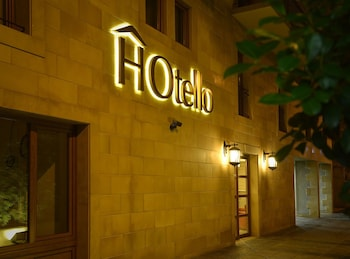 Picture of HOtello Guest Suites in Jounieh