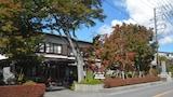 hôtel Yamanakako, Japon