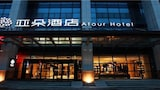 Huzhou hotel photo