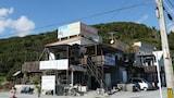Sélectionnez cet hôtel quartier  Tokashiki, Japon (réservation en ligne)