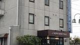 Ichinomiya hotel photo