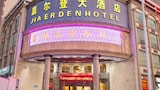 Hotell i Guangzhou