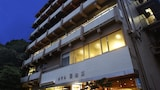 Picture of Hotel Yunomoto in Mie