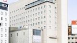 Sélectionnez cet hôtel quartier  Nagano, Japon (réservation en ligne)