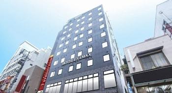 Fotografia hotela (HOTEL LiVEMAX Yokohama Motomachi-ekimae) v meste Yokohama
