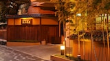 Book this Free wifi Hotel in Ise